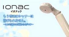 ionac